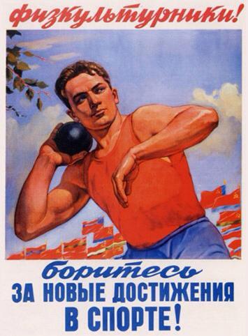 treinamento-funcional-na-russia